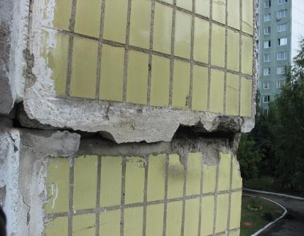 техническая экспертиза зданий и сооружений